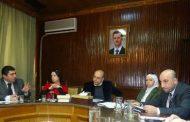 الاجتماع الشهري للجنة المكلفة بمتابعة النشاط الرياضي في دمشق