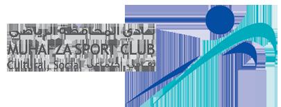 نادي المحافظة الرياضي والثقافي والاجتماعي