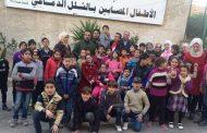 أطفال بكرا إلنا في مركز الشهيد احمد اومري يزورون مركز الشلل الدماغي للأطفال