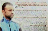 (أنس السباعي) المدير الفني لكرة القدم في نادي المحافظة : سأكون أول الحاصلين على أعلى شهادة علمية وتدريبية بالعلوم الرياضيّة بآن معاً