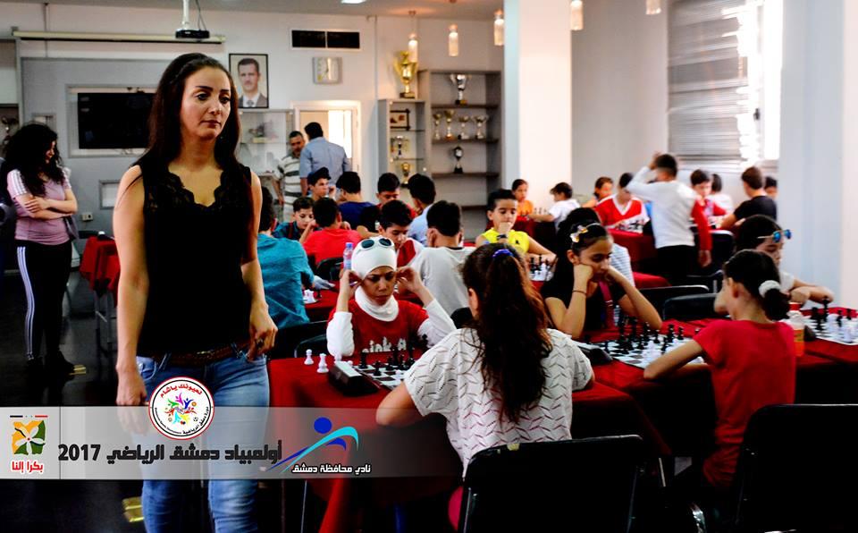 الرياضات الذهنية حاضرة في أولمبياد دورة دمشق الرياضية ( لعيونك يا شام )
