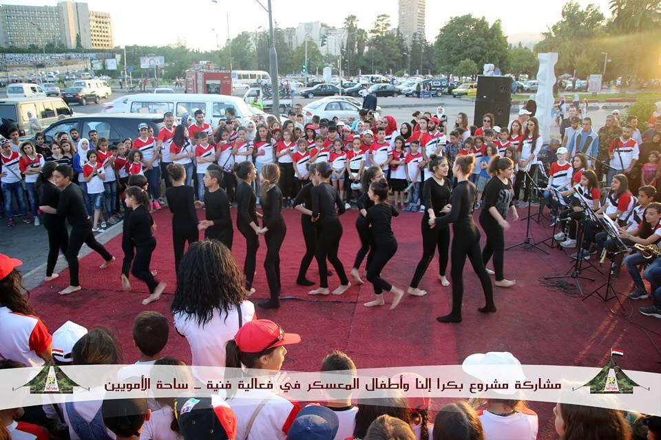 أطفال بكرا 'لنا مستمرون في نشر السلام والمحبة في شوارع دمشق