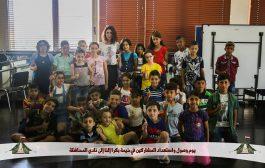 خيمة بكرا إلنا تجمع أطفال سورية في أنشطة ترفيهية متنوعة..