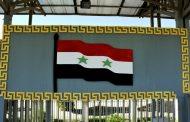 مؤتمر نادي محافظة دمشق السبت القادم