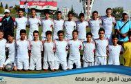 أشبال نادي المحافظة في صدارة بطولة دمشق التنشيطية بكرة القدم