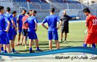 غدا انطلاق الدوري الممتاز لكرة القدم.. المحافظة مع الشرطة على ملعب الفيحاء