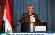 لقطات من المؤتمر السنوي لنادي المحافظة