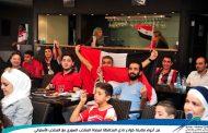 من أجواء متابعة مباراة منتخبنا بكرة القدم في نادي المحافظة