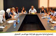 قسم التمثيل في بكرا النا يرسم خطة التدريب في مراكز المتميزين