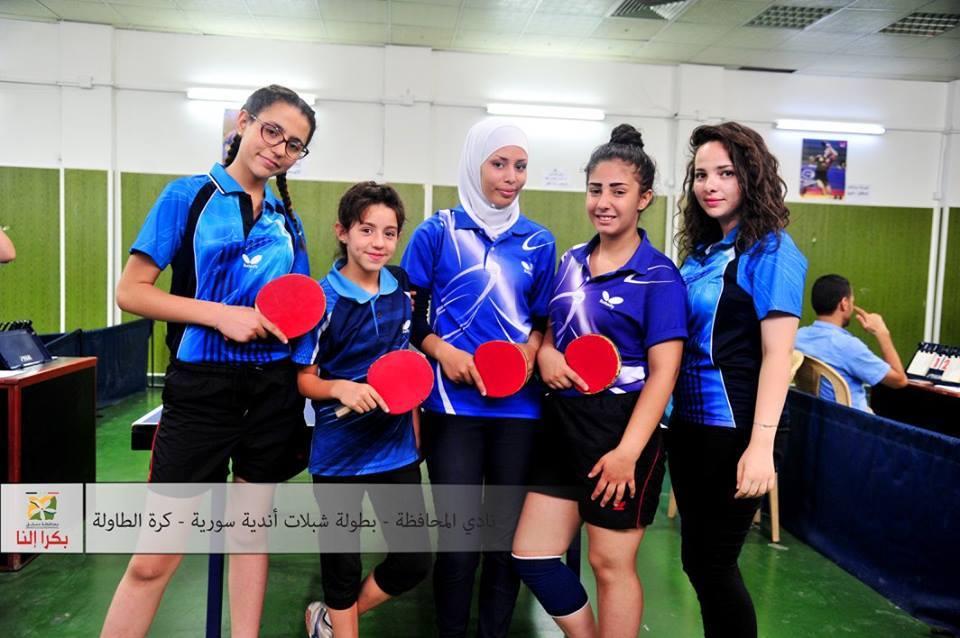 مراكز متقدمة لكرة الطاولة في نادي المحافظة خلال عام 2017