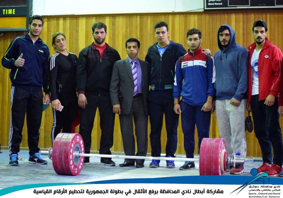 أرقام قياسية مجدداً لأبطال نادي المحافظة في رياضة رفع الأثقال