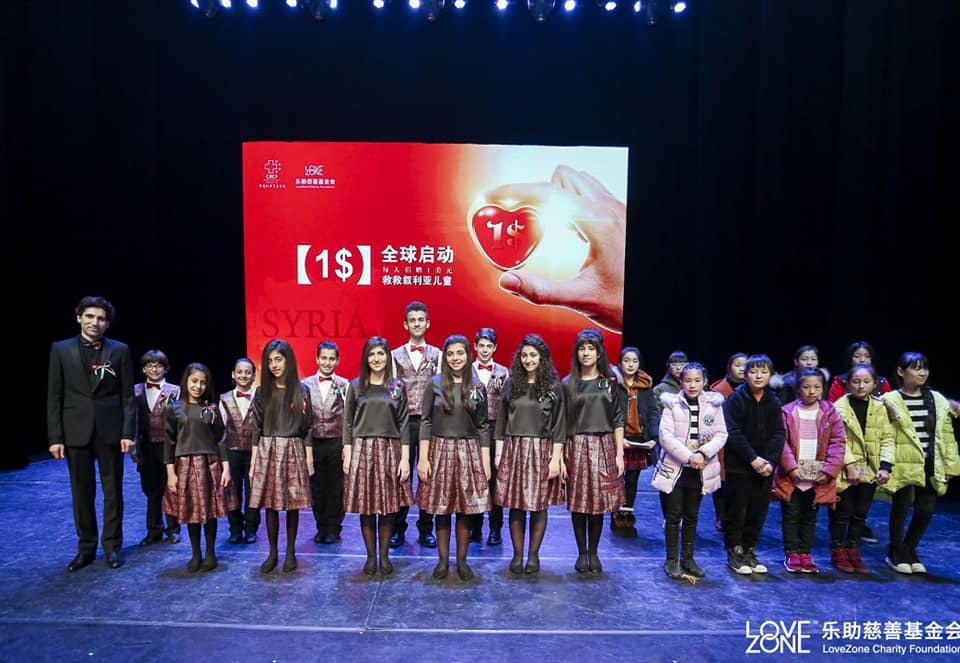 أطفال بكرا إلنا ينشدون الحب والسلام ويعزفون الأمل في سوجو الصينية