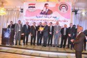 تكريم نادي المحافظة في عيد الرياضة السورية السابع والأربعين