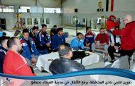 لاعبو المحافظة برفع الأثقال يتحضرون لبطولة الفجر الدولية بإيران.