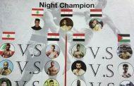 الثلاثاء القادم بطولة (نصر سورية) الدولية بالكيك بوكسينغ بالتعاون مع مجموعة العزيز الدولية