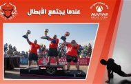 لأول مرة في سورية… بطولة الرجل الحديدي والمرأة الحديدية