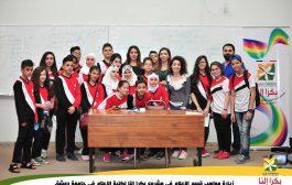 أطفال قسم الإعلام في مشروع بكرا إلنا على طريق طموحهم وزيارة لكلية الإعلام في جامعة دمشق: