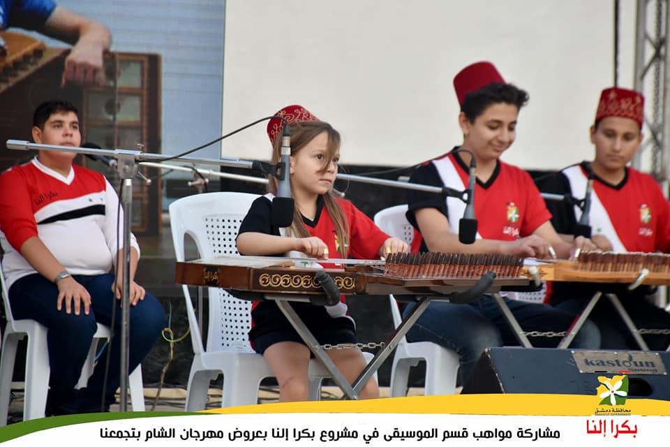 مشاركة فرقة أصدقاء آلة القانون  في مشروع بكرا إلنا ضمن فعاليات مهرجان الشام بتجمعنا