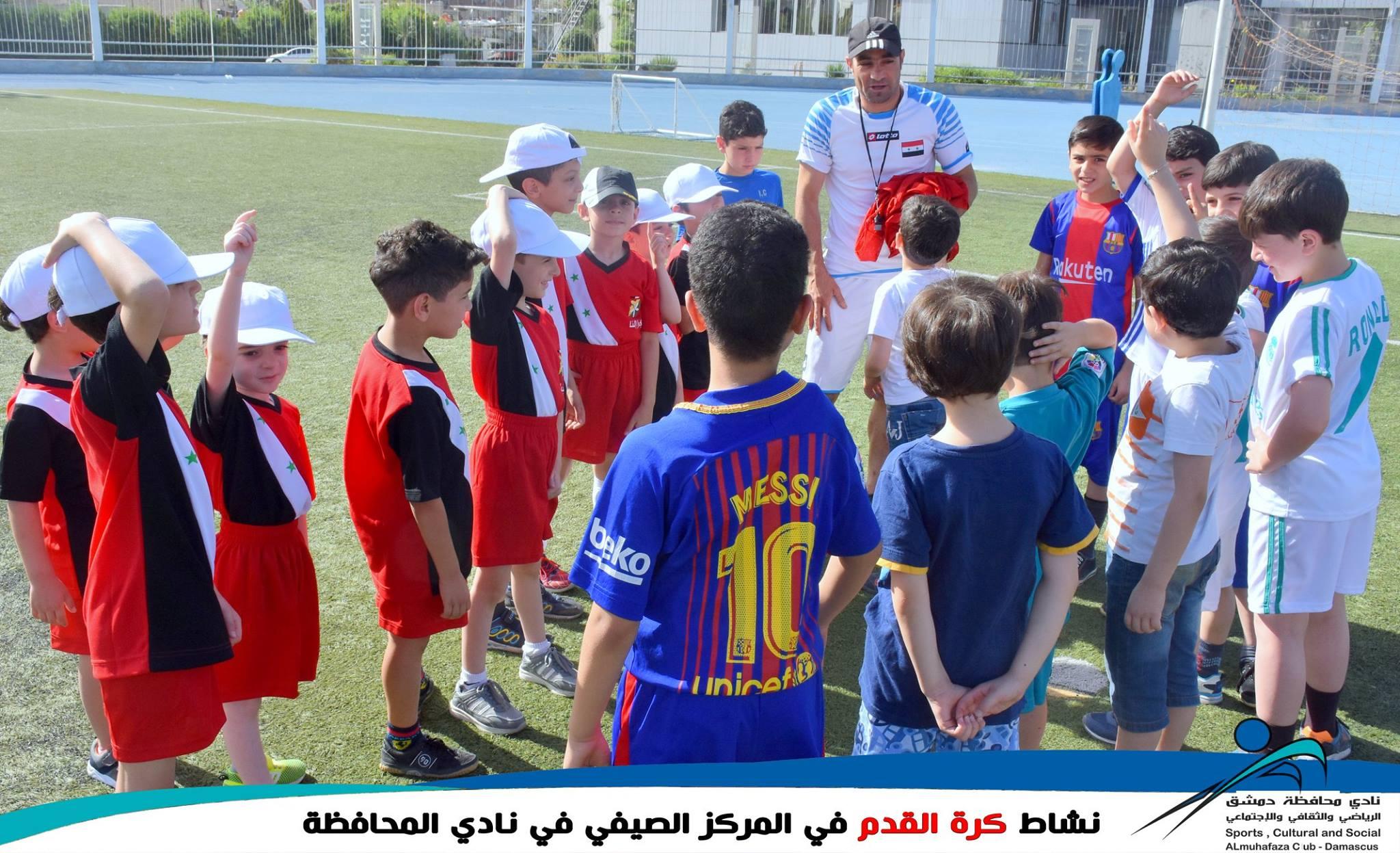 نشاط كرة القدم في المركز الصيفي في نادي المحافظة