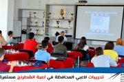 تدريبات لاعبي المحافظة بالشطرنج مستمرة في نادي محافظة دمشق