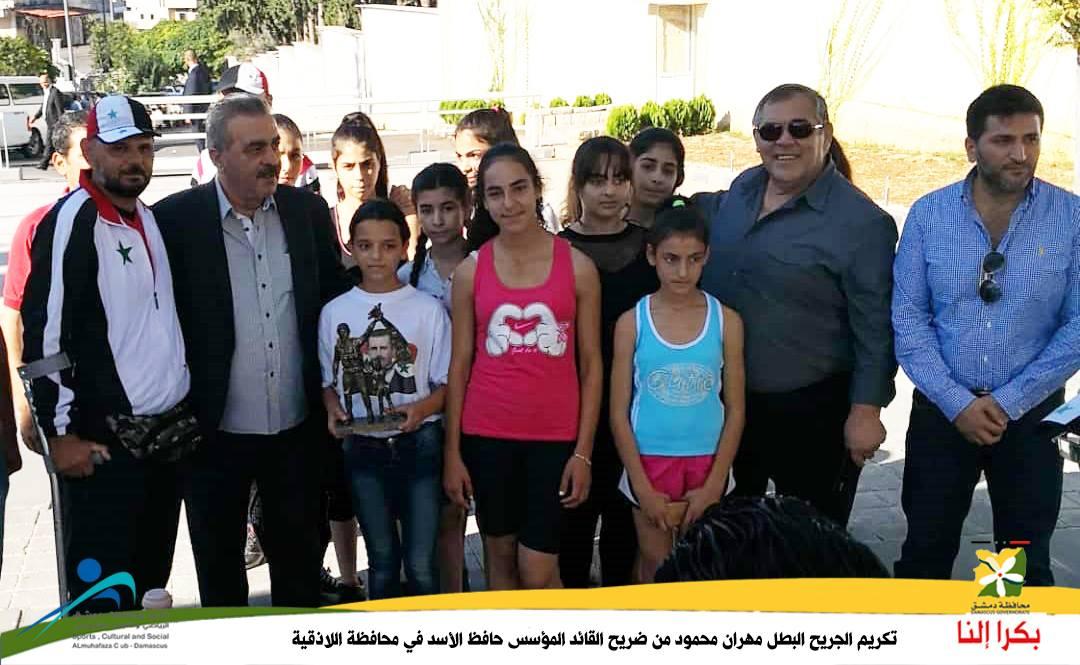 البطل الجريح (مهران محمود) مكرَّماً من إدارة نادي محافظة دمشق