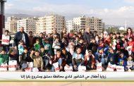 أجواء استقبال أطفال حي الشاغور في نادي محافظة دمشق ومشروع بكرا إلنا
