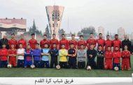 شباب المحافظة: صدارة بلا خسارة