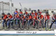 نتائج مميّزة للمحافظة في بطولة الجمهوريّة للدرّاجات