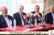مهرجان الشام الدولي للجواد العربي فعّاليات متنوّعة.. ومشروع بكرا إلنا حاضراً ببصمته.