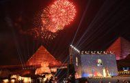 قرعة نارية للمغرب وسهلة لمصر وتونس ومتوازنة للجزائر