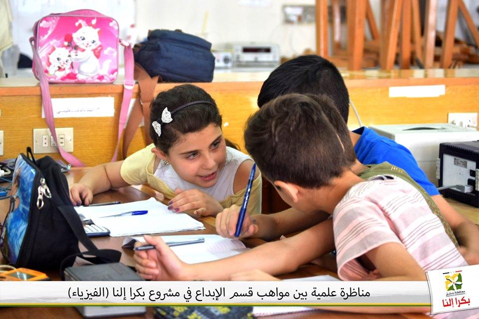 علماء  بكـــرا إلنـــا يتناظرون على مقاعد  كليّــة العــلوم بجامعة دمشق