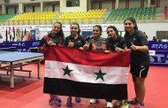 منتخب سورية بكرة الطاولة بفئة الشبلات يحرز ذهبية غرب آسيا