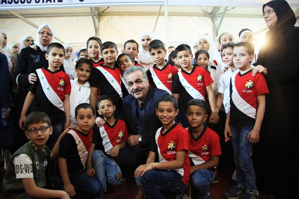 جناح محافظة دمشق يستقبل أطفال دار الرحمة بالمحبة والود