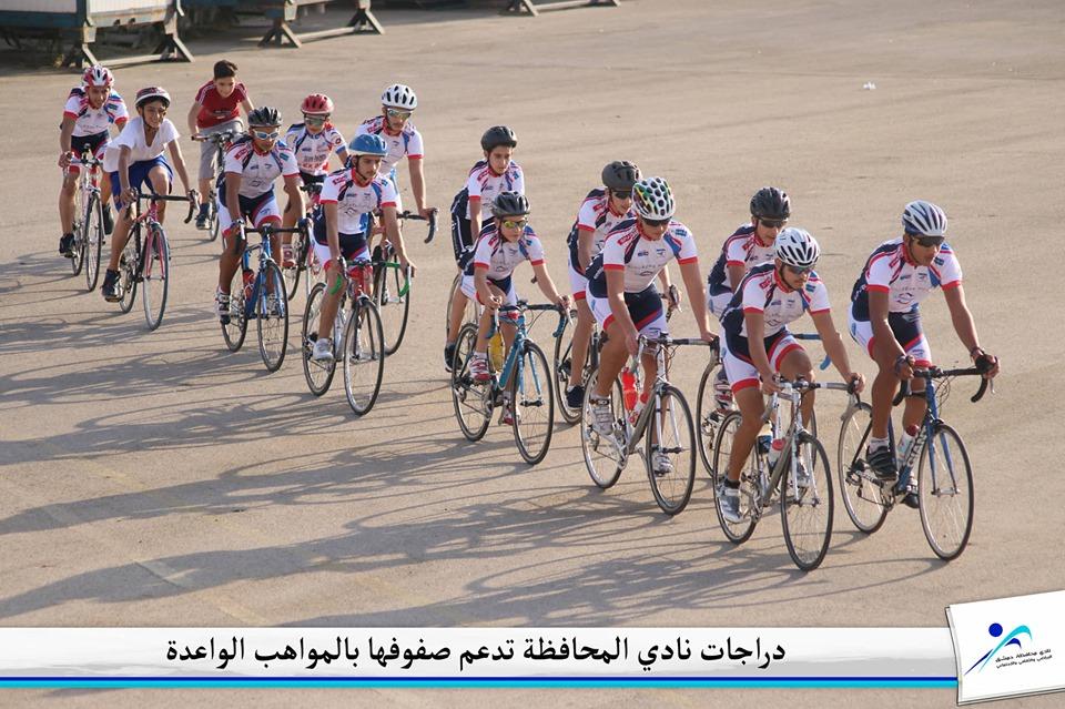 درّاجات المحافظة تدعم صفوفها بالمواهب الواعدة