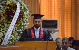 أنس محمد السباعي ينال أول دكتوراه رياضية سورية