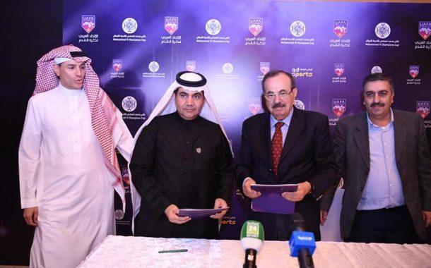 اتفاقية تعاون لتعزيز دور الاعلام الرياضي في الوطن العربي