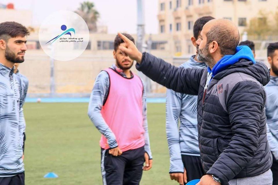 الكابتن عصام خدام الجامع قبل انطلاق إياب دوري شباب الممتاز.. قدمنا أداء جيدا في الذهاب والكرة تحتاج إلى توفيق