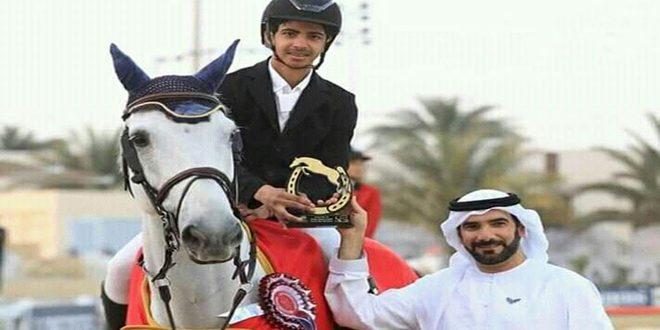 الفارس ليث العلي يحرز المركز الأول ببطولة الشارقة الدولية لقفز الحواجز