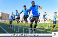 المحافظة يلتقي النواعير في انطلاقة ذهاب الدوري الممتاز للشباب بكرة القدم