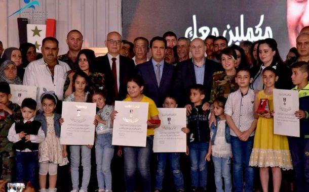 تقديراً للبطولات ... حفل تكريم ذوي الشهداء في نادي المحافظة الرياضيّ