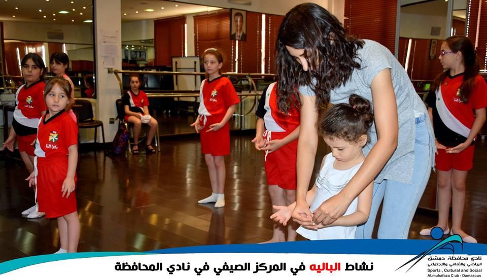 مدارس نادي المحافظة الصيفيّة مستمرّة بالعطاء..