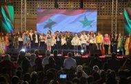 رســالة أطفال مشروع بكرا إلنا إلى العالم في معرض دمشق الدولي