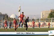 مذاكرة جيّدة لفريق المحافظة بكرة القدم أمام الاتحاد