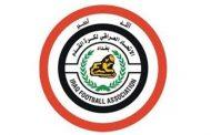 استقالة اتحاد كرة القدم العراقي