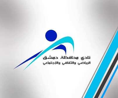 صحتهم قبل إبداعهم.. نادي المحافظة يواصل حملات التوعية بطرق عدّة